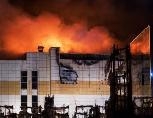 В Кемерово при пожаре погибли 56 человек: общее количество пострадавших растет с каждым часом