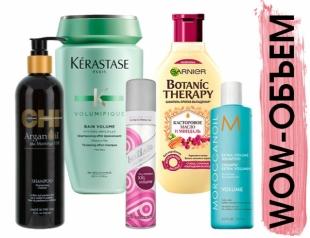 WOW-объем: как выбрать свой шампунь для тонких волос