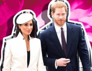 Свадьба Меган Маркл и принца Гарри: онлайн-трансляция церемонии (ОБНОВЛЯЕТСЯ)