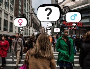 """Сексуальные """"меломаны"""": чем пансексуал отличается от бисексуала?"""