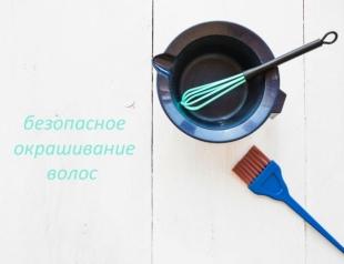 Окрашивание волос 2018: советы и лайфхаки