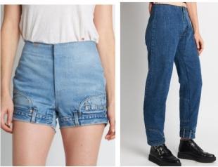 Новинка дня: американский бренд презентовал перевернутые шорты и брюки (ФОТО)