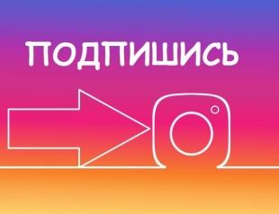 Подпишись: украинская бизнес-леди Анита Соловей