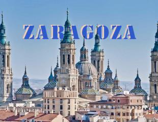 Неизведанная Сарагоса: что посмотреть в городе за один день