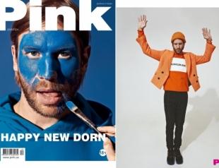 Happy New Dorn: первые подробности декабрьского журнала Pink