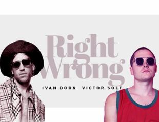 Иван Дорн спел в дуэте с участником группы Her: премьера Right Wrong