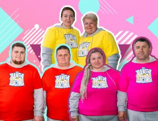 """""""Зважені та щасливі-8"""": кто станет победителем (ГОЛОСОВАНИЕ)"""