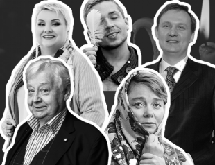 Потери года: звезды, ушедшие в 2018 году...