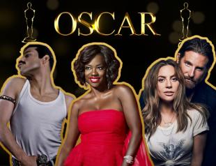 """Оскар-2019"": прогноз номинантов"