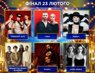 """Кто поедет на """"Евровидение-2019"""" от Украины: имя победителя названо"""