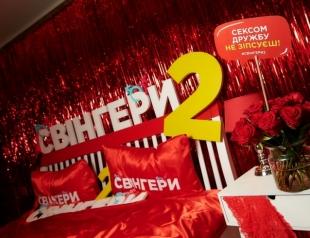"""Несколько фото в постели на память: Астафьева, Полякова, Дзидзьо на предпремьерном показе """"Свингеров-2"""""""