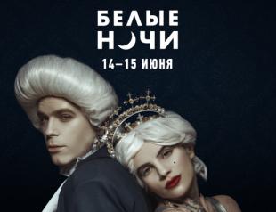 """Все на бал: """"Белые ночи"""" раскрыли первые подробности фестиваля"""