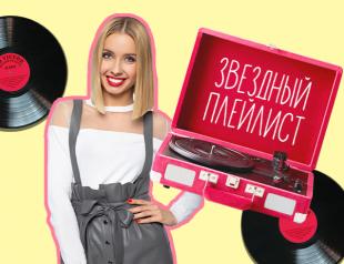 Что слушают творческие люди: плейлист Маши Виноградовой
