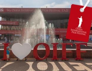ОМКФ-2019: как приобрести абонемент за 1600 гривен