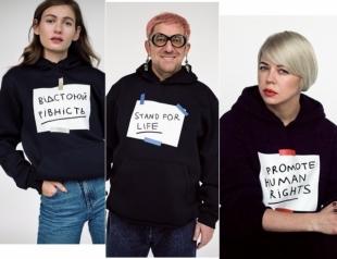 #DrawYourValues: Маша Рева, Владимир Кличко, ONUKA, Гарик Корогодский призывают отстаивать равенство, защищать справедливость и ценить жизнь