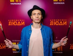 """""""Дивовижні люди"""": седьмым финалистом стал художник с уникальной способностью"""