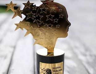 В Украине стартовала регистрация на премию Global Teacher Prize 2019