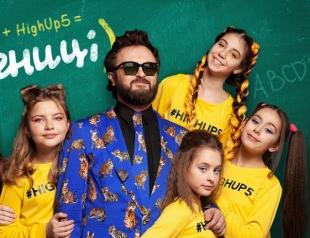 """DZIDZIO и HighUp5 выпустили динамичный хит: премьера """"Мучениці"""""""