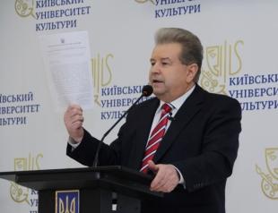Михаил Поплавский собирается задержаться в политике: нардеп возглавил список Аграрной партии Украины