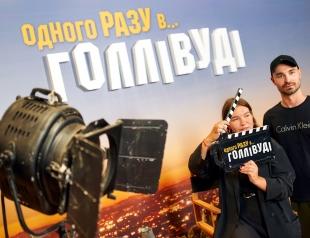 """Дождались: в кинотеатрах вышел новый фильм Тарантино """"Однажды в... Голливуде"""""""
