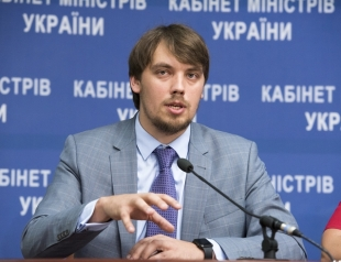 Самый молодой премьер-министр в истории Украины: что мы знаем об Алексее Гончаруке