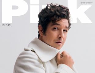 Pianoбой впервые на обложке Pink: фото и подробности нового номера журнала