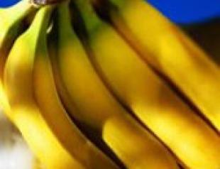 Сколько бананов нужно для счастья?