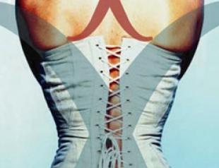 Корсет: орудие пыток или сексуальная штучка