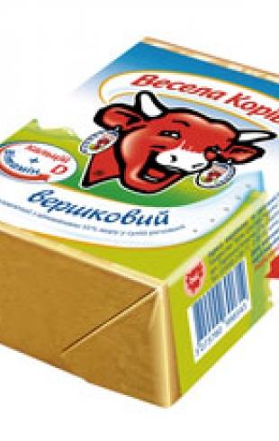 Обогащенные продукты дадут отпор недугам