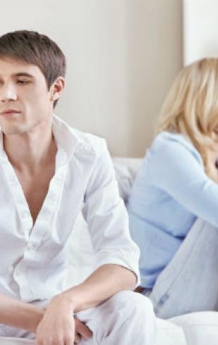 Тестостерон признан средством от депрессии