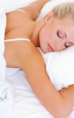 Как нужно спать, чтобы видеть эротические сны