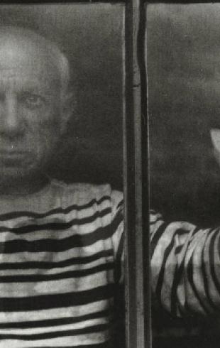 Найдена неизвестная картина Пабло Пикассо. Фото
