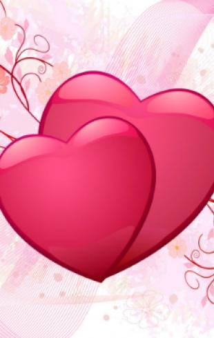Самые лучшие поздравления с Днем Валентина 2013