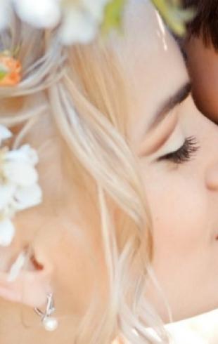 Как определить совместимость вашей пары?