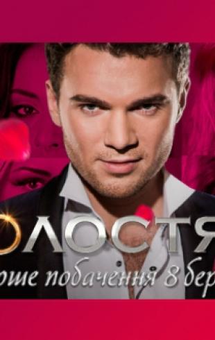 """""""Холостяк 3"""": Амина Денисенко о женской дружбе"""
