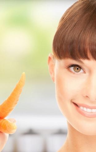 Морковная диета: в чем суть?