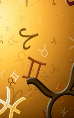 Астрологический совет дня на 21 июня 2013