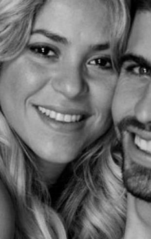 Шакира с сыном болеют за Пике