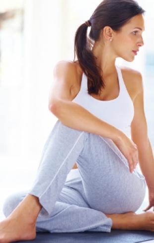 Комплекс упражнений, облегчающих боль