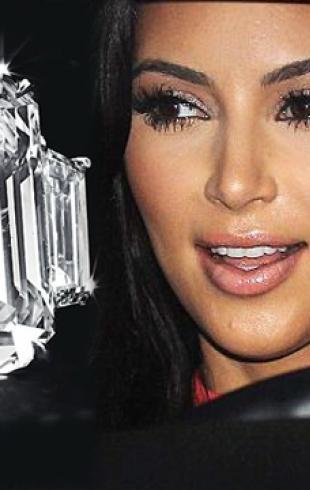 Помолвочное кольцо Ким Кардашьян продано за $749 тысяч