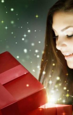 Бьюти-подарки под елку: варианты