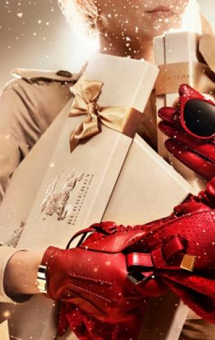Самые популярные подарки до 700 грн