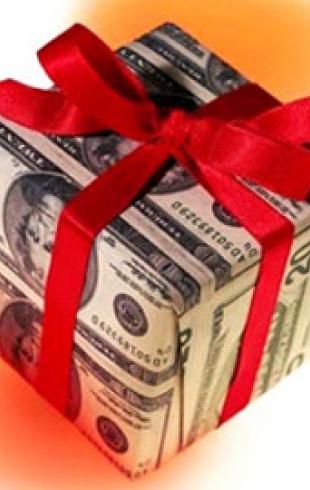 Лучший подарок к Новому году! И финансы не покинут вас...