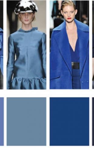 Модные цвета 2014 года: как носить и с чем сочетать