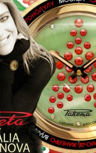 Наталья Водянова стала дизайнером часов