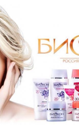Made in Ukraine: косметика Биокон