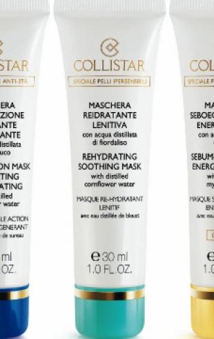 Компания Collistar представила 5 новых масок