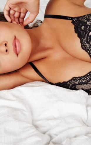 Корпорация Playboy запустила линию нижнего белья