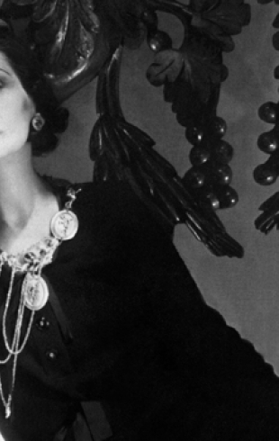 Что стоит помнить из утверждений Коко Шанель