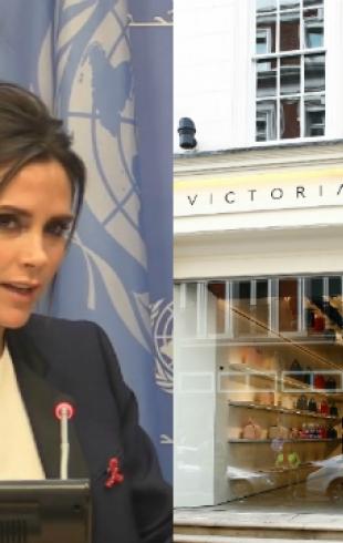Виктория Бекхэм пропустила открытие бутика из-за речи в ООН